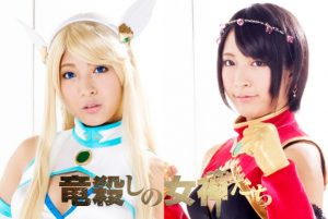GHPM-62 Dragon Killer Goddess, Miku Abeno
