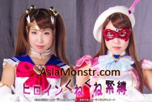 GHPM-64 Heroine Twisty Bondage Sailor Heroines Sailor Angelina・Sailor Mask Aurora Jewel Princess, Rina Utimura