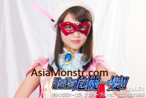 THP-61 Super Heroine In Grave Danger!! Vol.61 Beautiful Mask Aurora Fairy Princess Fear Of The Slit-Mouthed Witch, Emiri Takayama Kyouko Maki