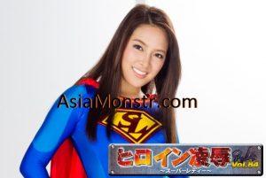 TRE-84 Heroine Insult Vol.84 Super Lady, Nana Ninomiya Mari Hamamoto