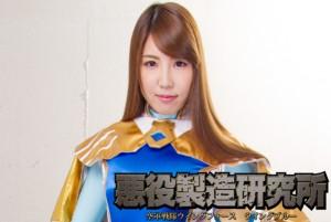 azumi mizushima porn video