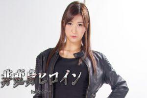 GHPM-85 Non-Transforming Heroine Mask Saver, Ichika Kamihata