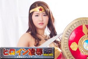 TRE-85 Heroine Insult Vol.85 Astro Beautiful Dyna Woman Nana Okita
