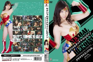 ZEOD-08 Sexual Dynamite Heroine 17 Glamourous Angel, Shiho Egami Urea Sakuraba Sachiko