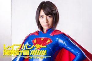GHPM-93 Rape Hunter Development Project File_08 -Mighty Boy- Miku Abeno Hitomi Katase