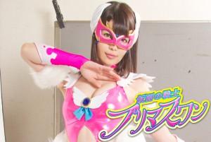 GHPM-96 Masked Soldier Prima Swan Ririko Shiina