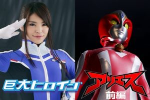 GRET-22 Gigantic Heroine (R) Aries Part 1 Nanako Tsukishima Ren Fukusaki Riri Kouda