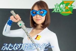 JMSZ-31 Hermaphrodite Thief Ivy Yu Shinoda Makoto Takeuchi