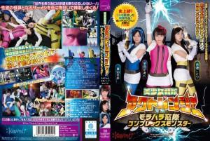 KAPD-029 Pretty Sentai Act Ranger Vs Morahara The Window Complex Monster