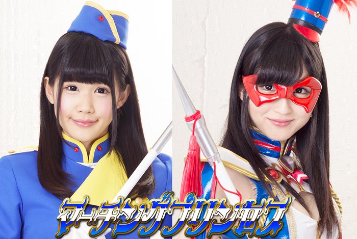 GHOR-04 Marching Princess Maria Wakatsuki Kotone Suzumiya