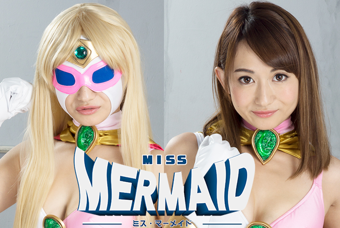 GHOR-05 Miss Mermaid Reon Otowa