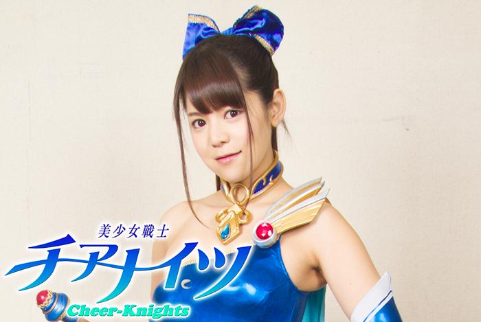 GHOR-14 Cheer Knights Reina Hashimoto
