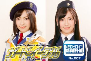 GHOR-15 Guard Eagle Haruna Ayane