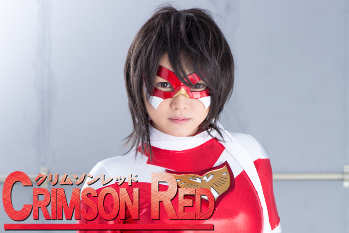 GHOR-18 Crimson Red Ayane Suzukawa Kyouko Maki