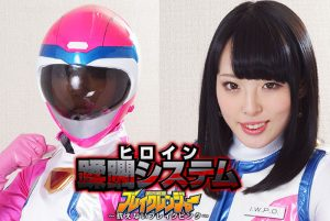 GHOR-25 Heroine Infringement System Break Light Force Break Ranger -Irresistible Break Pink- Nana Asahi