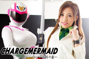 GPTM-33 Charge Mermaid -Mad Enemy- Mai Uchiyama