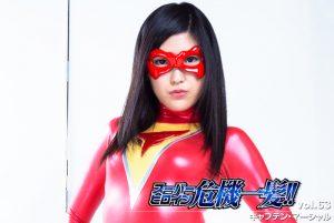 THP-63 Super Heroine In Grave Danger! Vol.63 Captain Marshall Sesera Harukawa