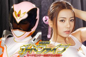GHOR-39 Security Force Guard Five Guard Pink -Endless Orgasm Insult- Mei Matsumoto