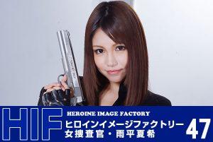 GIMG-47 Heroine Image Factory Natsuki Amehira Haruka Oomi