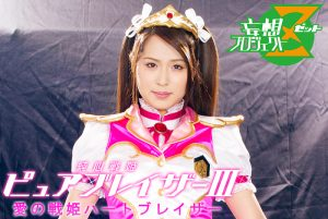 JMSZ-37 Princess Fighter Pure Blazer 3 Love Princess Fighter Heart Blazer Miho Tono Urea Sakuraba