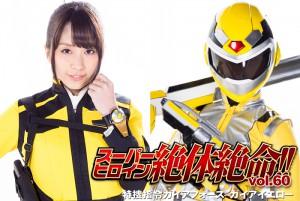 THZ-60 Super Heroine in Grave Danger!! Vol.60 Special Agents Commander Gaia Force Gaia Yellow Yukine Sakuragi