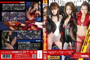 AKBD-12 Heroine Battle 006 Koharu, Sana Miduki, Natsume