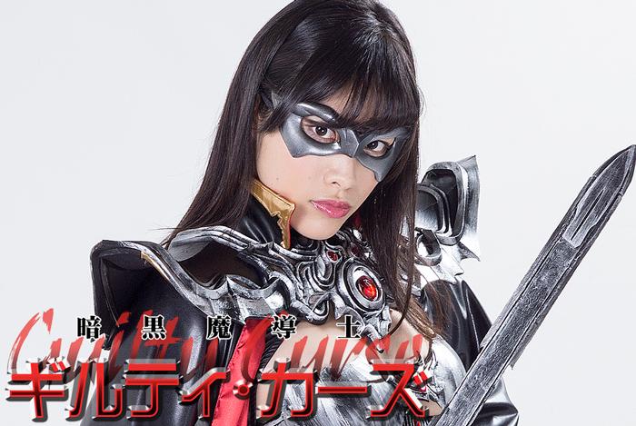 GHOR-71 Dark Wizard Guiltickers Miki Sunohara