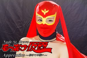 GHOR-73 Vehement Mask Apprentice -The First Battle- Yuri Momose