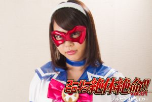 THZ-61 Super Heroine in Grave Danger!! Vol.61 Blu-Sailor Striker Chihiro Honda