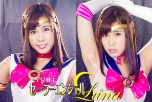GHOR-83 Sailor Angel Luna Ruru Aizawa