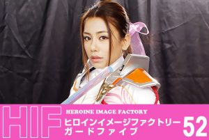 GIMG-52 Heroine Image Factory Guard Five Mei Matsumoto
