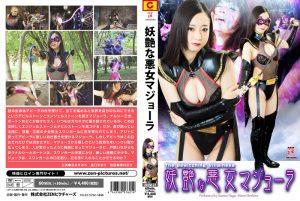 ZEOD-21 Glamorous Bad Woman Majola umire Nagai Maori Hoshino