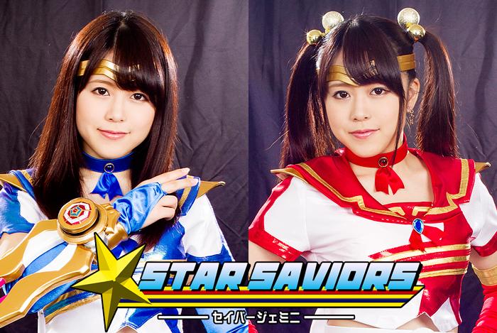 GHOR-92 Star Saviors Savior Gemini Misa Suzumi