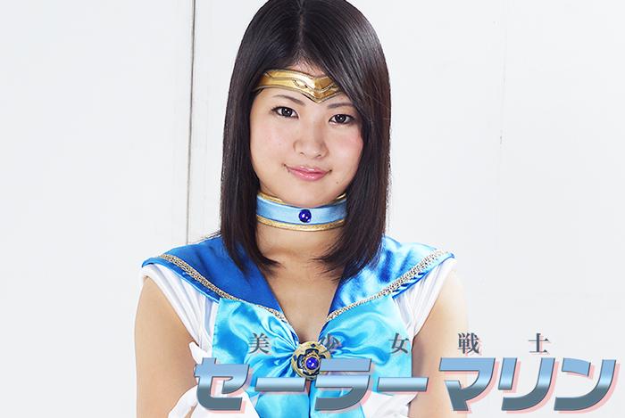 GHKO-10 Sailor Marin Aoi Mizutani