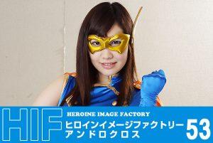 GIMG-53 Heroine Image Factory Androcross Miduna Wakatsuki Urea Sakuraba