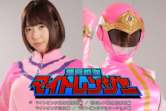 SMHO-01 Mite Ranger Miyu Kanade
