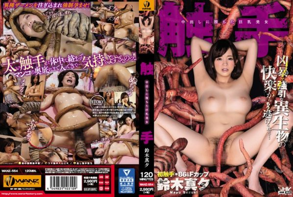 WANZ-554 Tentacles A Big Tits Beauty Who Degrades Herself With Creampie Sex Suzuki Mayu