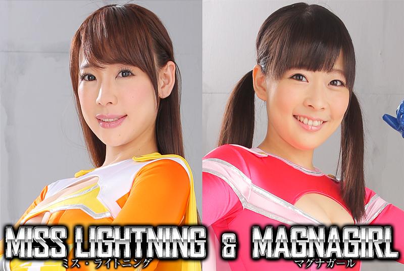 GHKO-39 Miss Lightning & Magna Girl An Takase Miori Hara