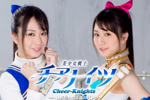 GHKO-42 Cheer Knights -Broken Baton of Justice- Yukine Sakuragi