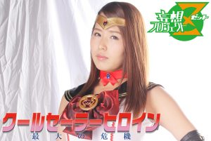 JMSZ-47 The Worst Crisis of Cool Sailor Heroine Miho Tono