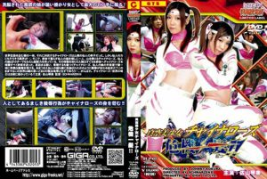 TLP-05 Beautiful Girl China Rose in Big Crisis Kotomi Sayama