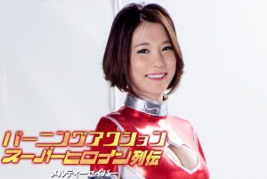 ZATS-28 Burning Action Super Heroine Chronicles Melty Saver Narumi Ito Maiko Sahara