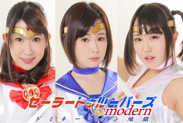 GHKO-69 Sailor Troopers modern - Domination Hell Yua Imai Airi Seto Ai Tsukimoto Shijimi Kanon Kuga