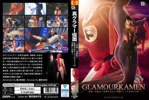 GHKO-71 New Glamour Mask –Fear of the Lecherous Party! Plot of the Pervert Illusion Bra!!- Asahi Mizuno