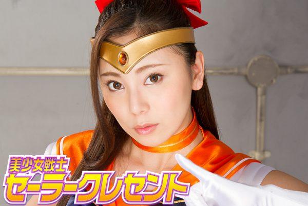 GHKO-80 Sailor Crescent Madoka Hitomi