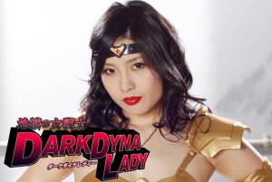 GTRL-41 Infernal Female Fighter Dark Dyna Lady Rino Mizushiro Miina Kuboduka Emi Haruna Rina Utimura