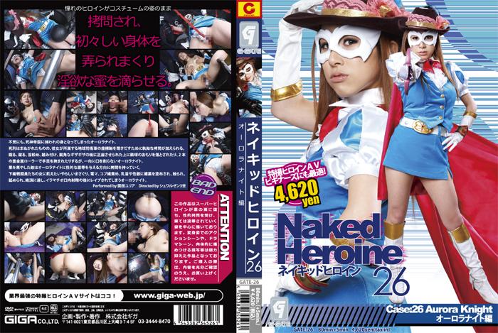 GATE-26 Naked Heroine 26 Phase 26 - Aurora Knight Yuria Sonoda