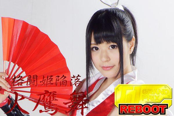 GHKO84 Fighting Princess's Fall Mai Hidaka Satori Fujinami