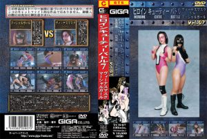TCB-07 Heroine Cutie Battle 07