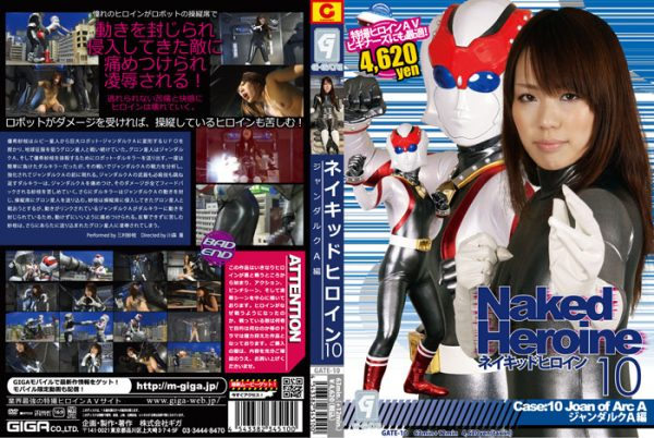 GATE-10 Naked Heroine 10 Phase 10 Joan of Arc A Sae Mimura